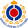 Bangladesh Customs